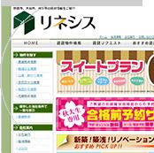 秋田賃貸住宅情報サイト